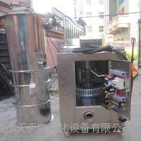环保型吸粉机