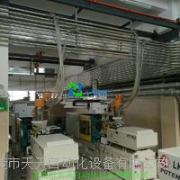 自动中央集中供料系统维护和保养