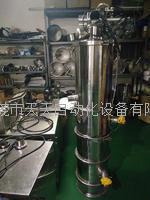 氧化铝上料机 5.5
