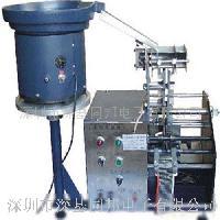 F型電阻成型機(可打坑)