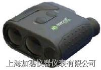 纽康LRM2000PRO激光测距仪/测速仪/测角仪 LRM2000PRO