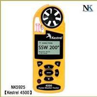 便携风速气象测定仪仪器 NK5925【Kestrel 4500】 NK5925