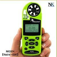 NK5924【Kestrel 4300】 便携风速气象测定仪仪器 NK5924防水型便携风速气象测定仪
