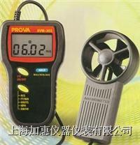 AVM-301/303風速儀 AVM-301/303