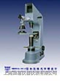 HBRVU-187.5型布洛维光学硬度计 HBRVU-187.5型布洛维光学硬度计