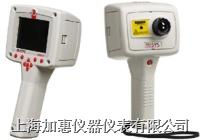 IRI 4010 热成像仪 IRI 4010