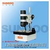SVM-208视频数码显微镜 SVM-208视频数码显微