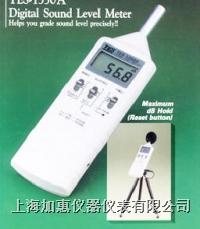 TES-1350R RS-232噪音计 TES-1350R RS-232记录噪音仪