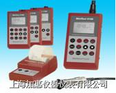 MINITEST 1100涂层镀层厚度测量仪 MINITEST 1100涂层镀层厚度测量仪