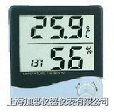 HTC-1数显温湿度计数显  HTC-1