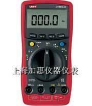 優利德UT60A-CN數字萬用表 UT60A-CN萬用表