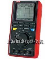UT81B便攜式示波型萬用表 UT81B萬用表