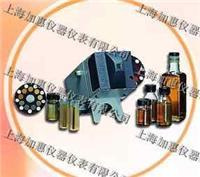 Tintomete AF509/C-ASTM色标目视目视色 AF509/C-ASTM色标目视目视色