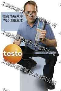德图testo 330-2 LL烟气分析仪 德图testo 330-2 LL