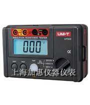 优利德UT502绝缘电阻测试仪 UT502