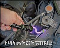 LUYOR-3131高強度紫外LED檢漏手電筒 LUYOR-3131
