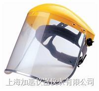 LUV-40紫外线防护面罩 LUV-40