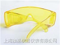 LUV-30荧光增强眼镜/LUV-30紫外防护眼镜 LUV-30