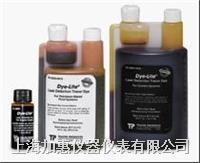 LUYOR-100W水基荧光检漏剂 LUYOR-100W