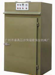 自动恒温烤箱