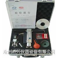 贯入式砂浆强度测试仪 SJY800B