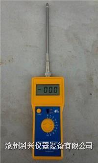 沙石土壤含水量测试仪 FDA100
