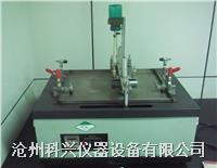 耐溶剂擦洗仪 QFR