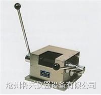 WZJ-II弯折机 WZJ-II