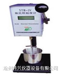 STM-IV数显式斯托默粘度计 STM-IV