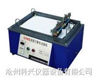 QFM型涂层打磨性测定仪 QFM型