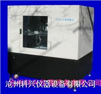 三路科研型全自动车辙试验仪 YLDCZ-10S型