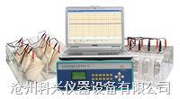 氯离子扩散系数测定仪 RCM型