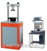 YAW-300D型全自动压力试验机 YAW-300D型