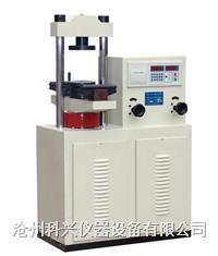 30吨电液式抗折抗压试验机 YAW-300型