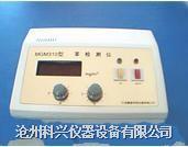 苯检测仪 GM310型
