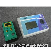 多功能甲醛测定仪 GDYQ-201MA