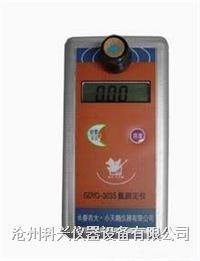 现场氨测定仪 GDYQ-303S