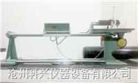 ZS-15型水泥胶砂振实台 ZS-15型