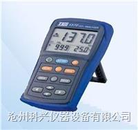 二氧化碳检测仪 TES1370型
