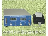 便携式红外线汽车尾气检测仪 H9000