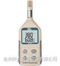 数字式温湿度计 AR837