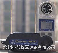 多功能风速计 AZ8909/AZ8910