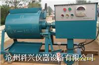 卧式砂浆搅拌机 HX-15