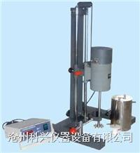SDF400型试验多用分散机 SDF400型