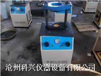 电动液压脱模机 YT200