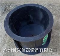 混凝土塑料抗渗试模(现货供应) 175X185X150