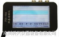 无线桩基动测仪,无线测桩仪,桩基动态测量仪,小应变测桩仪 PDS-PDA型