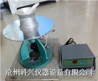胶砂流动度测定仪 NLD-3型