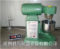 水泥净浆搅拌机操作规程 NJ-160型