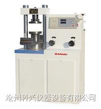 电液式抗折抗压试验机 SYE-300型